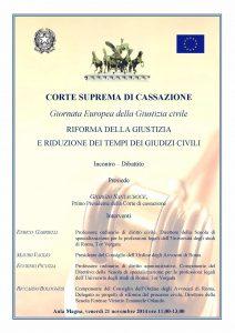 GiornataEuropeaGiustiziaCivile_21-11-2014